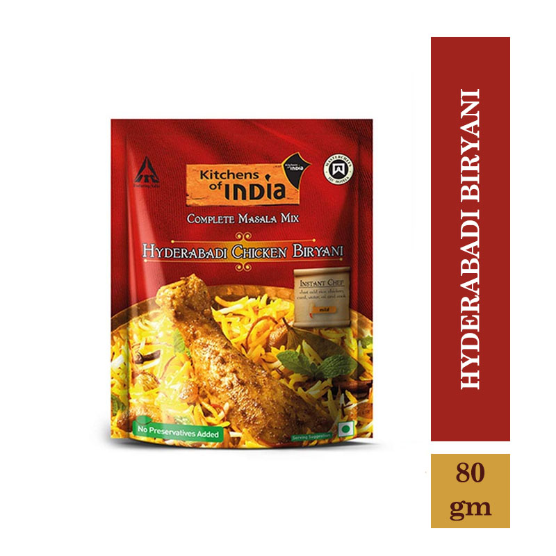 Ready to Cook & Eat, ITC Master Chef Cooking Paste - Hyderabadi Biryani - Ready to Cook Indian Paste - 80gm