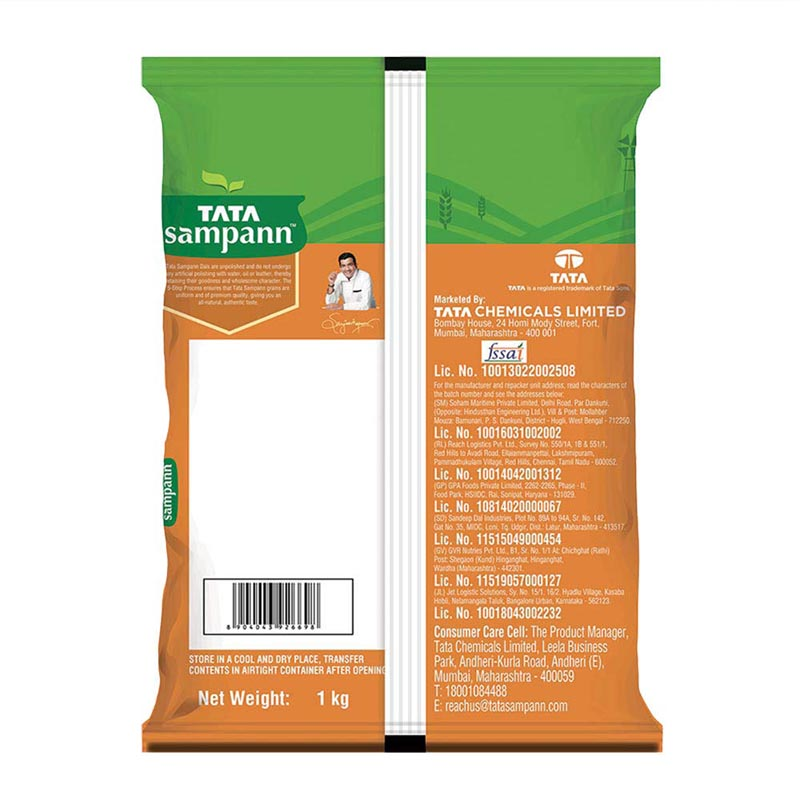 Buy Eden Sugar 1kg Online At Best Price - from Kolkata's leading online grocery shopping store. Buy a range of Salt online from top brands at lowest price.